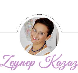Zeynep Kazaz